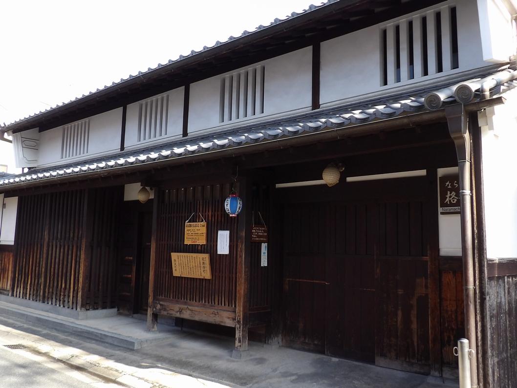 Plan Maison Traditionnelle Japonaise le machiya du kansai / culture japonaise