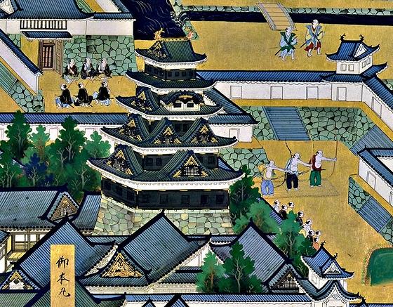 le shogunat